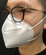 DaVinci HK Mund- und Atemschutzmaske KN95